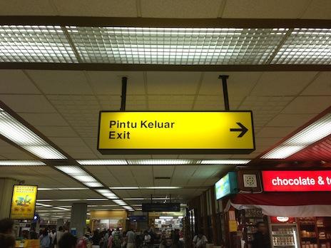 Exit Bali Indonésie